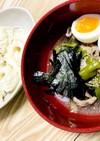 素麺☆酸辣湯麺風[温]つけ麺<そー温麺>