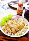 鶏ももと彩り野菜のエスニックサラダライス