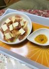 柿酢とイチジクのデザートサラダ