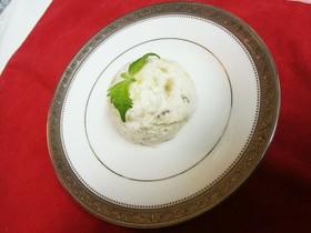オリーブオイルで簡単バナナアイスクリーム