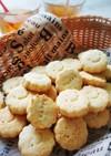 簡単 型抜き 可愛い♡ チーズ クッキー