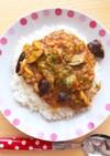 アサリと夏野菜のドライカレー