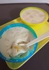 簡単‼️ヘルシー豆乳プリン