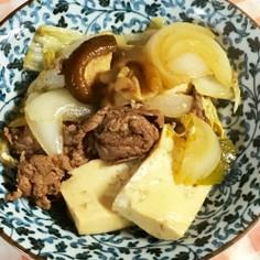 冷蔵庫に残ってる野菜で肉豆腐
