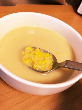 ミキサーいらず簡単つぶつぶコーンスープ