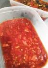 冷製トマトパスタのタレ!ぽん酢で‼作置き