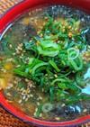 焼き海苔と豆富の味噌汁