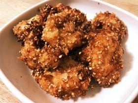 鶏肉のゴマ唐揚げ