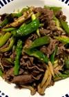 牛肉と夏野菜の炒め物