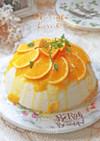 オレンジライム❆綺麗な甘さのドームケーキ