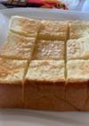 バター不使用♡ハニートースト