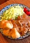 水餃子入り‼豚の生姜焼き