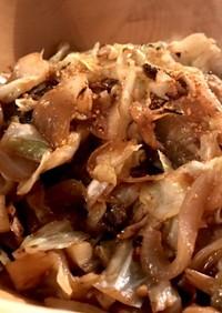 ナスとキャベツのピリ辛味噌風味炒め