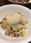 半熟卵onポテトサラダ