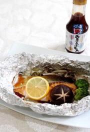 鮭ときのこのみそこんぶもんバター焼きの写真