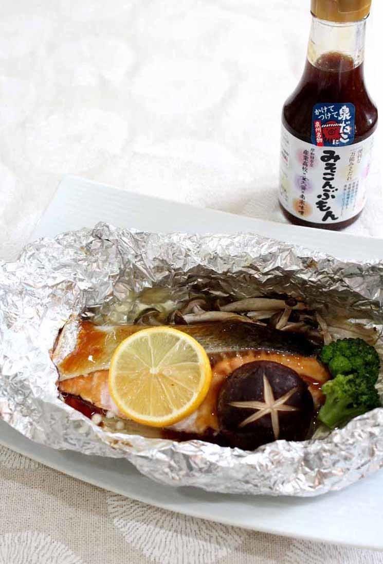 鮭ときのこのみそこんぶもんバター焼き