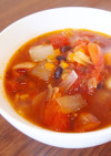 大豆と黒千石のトマトスープ