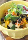黒千石と野菜のエスニックサラダ