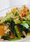 小松菜とオレンジのサラダ