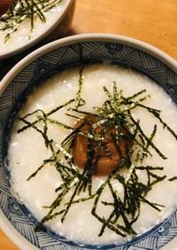 おなかにやさしい●くずし豆腐+のおかゆ