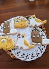 猫のアイシングクッキー