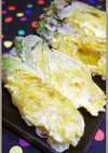 旬の大人の味!花オクラの天ぷら
