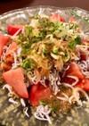 トマトとしらすのさっぱりサラダ