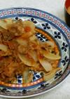 牛肉のトマト煮込み&人参とタマネギ味噌汁