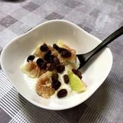 イチヂクと干しぶどう酢ヨーグルトの写真