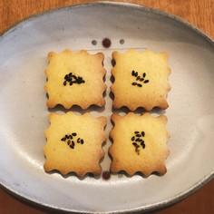 ほっこり秋の味覚 かぼちゃクッキー
