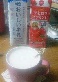 アセロラ×ミルク=アセロラミルク