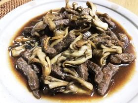 牛肉と舞茸の甘辛炒め