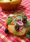 スモークサーモンと柑橘のマリネ