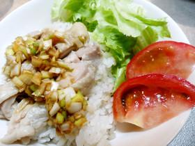 覚書・炊飯器でアジア風チキンonライス