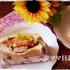 鶏の照り焼きサンド(甘酢野菜入り)