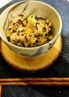 秋を満喫♪さつま芋とひじきの炊き込みご飯