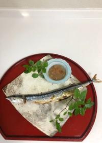 秋刀魚の塩焼き に梅ぼしのあんかけ