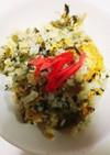 高菜と玉子の炒飯
