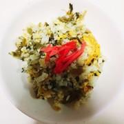 高菜と玉子の炒飯の写真