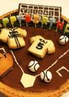 簡単、時短、野球場ケーキ☆