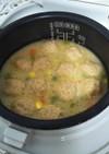 美味しすぎて発表したくない肉団子スープ