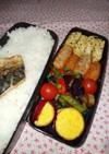野菜たっぷり男子弁当 67