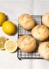 爽やかレモンのプチパン