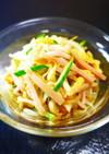 簡単副菜★もやし卵ハム胡瓜で冷やし中華風