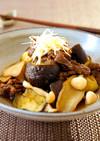 茄子と牛肉の生姜煮