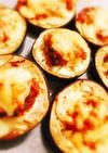 丸茄子のキムチDeピザ