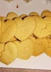 簡単!さくほろボーロ風クッキー