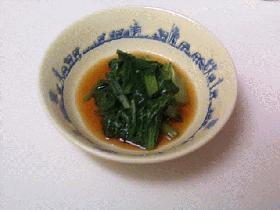 素材がいいとシンプルが美味しい小松菜のおひたし