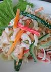 カニかまと切り干し大根のサラダ
