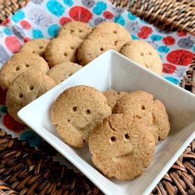 にっこり!ココナッツオイルのごまクッキー